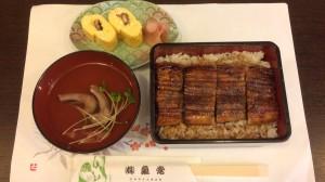 土用丑の日鰻膳 3,500円税込